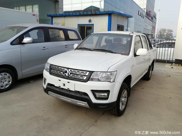 新车优惠唐山神骐F30皮卡仅售5.59万元