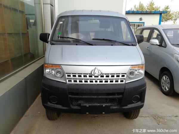 新车优惠唐山神骐T20载货车仅售5.39万