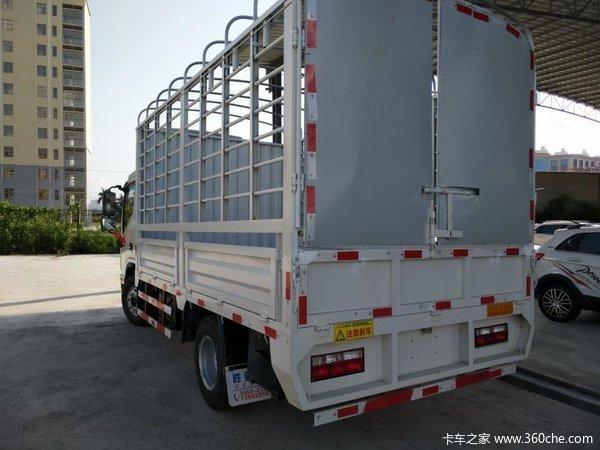 最后4台茂名帅铃H载货车钜惠0.52万元