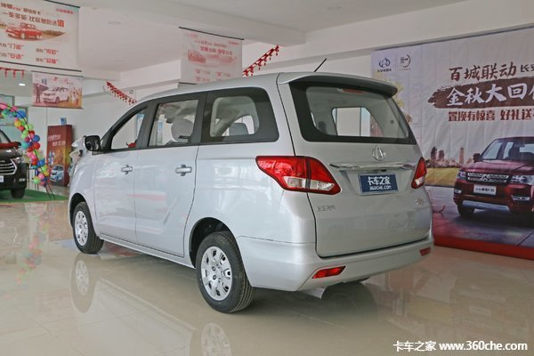 仅售5.19万起茂名睿行S50V货车促销中