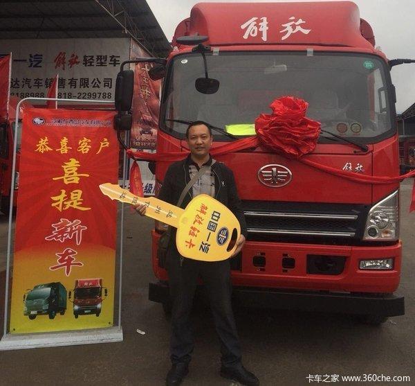 达州市亿恒达汽贸虎Vh载货车成功交付