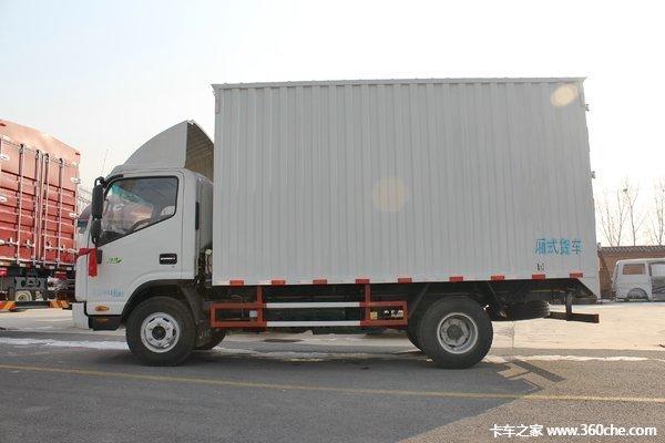 让利促销海口帅铃H载货车现售12万元