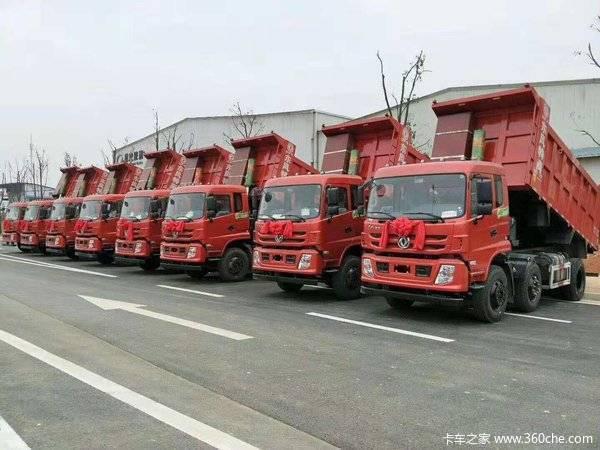 优惠促销东风特商前四后四4.8米自卸车