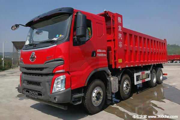 新车促销茂名乘龙H7自卸现售32.2万起