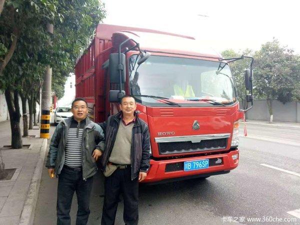绵阳福沃汽贸悍将载货车成功交付客户