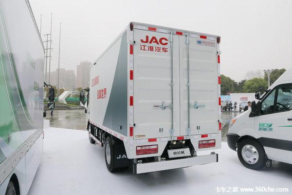 回馈用户海口帅铃K载货车钜惠0.8万元