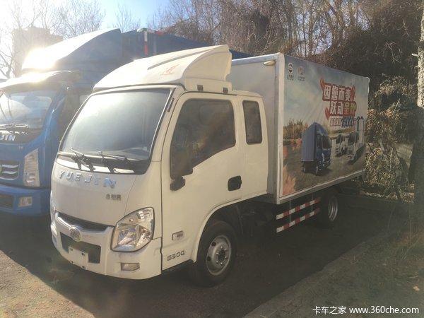 仅售4.25万元四平小福星S载货车促销中