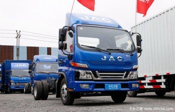 仅售9.68万元深圳骏铃V5载货车促销中