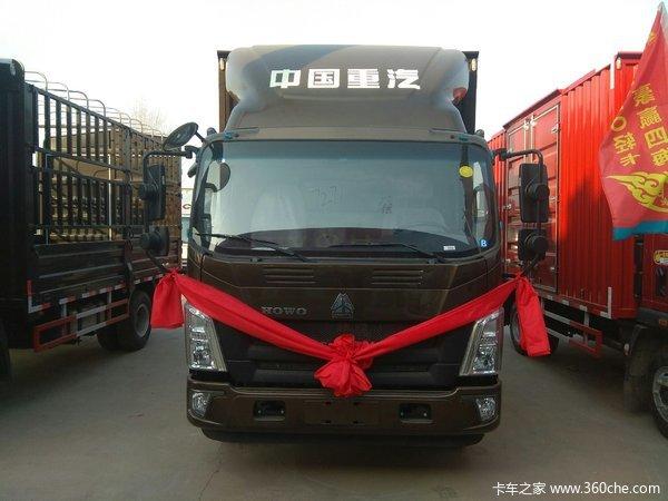处理库存北京统帅载货车直降0.3万元