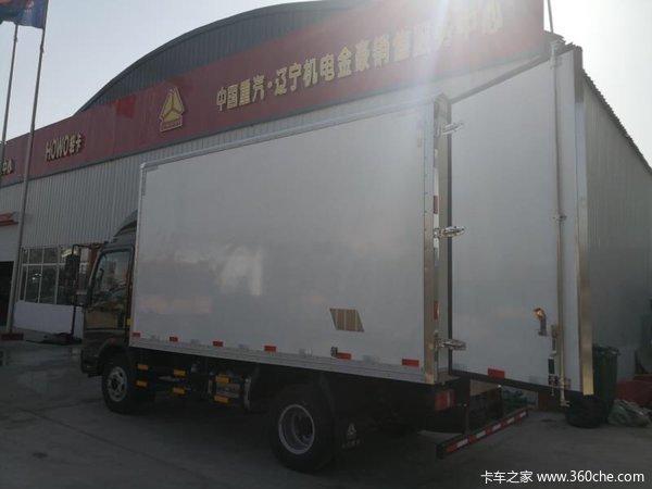 仅售14.18万元沈阳悍将冷藏车促销中