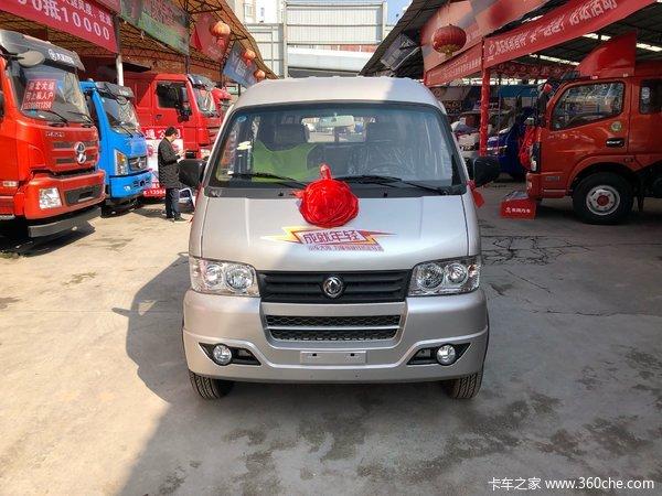 冲刺销量遵义小霸王W载货车仅售3.58万