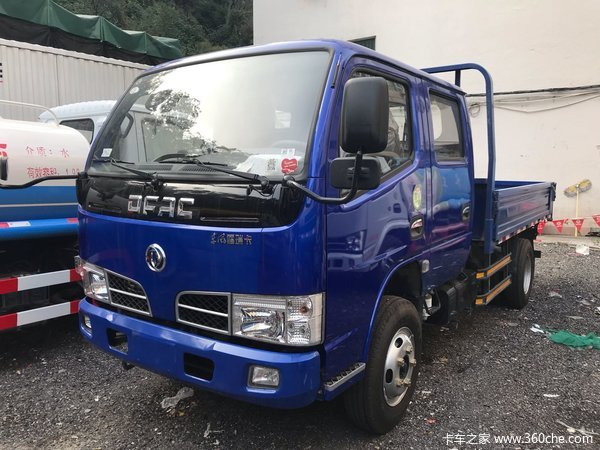让利促销深圳福瑞卡F4自卸车售10.8元