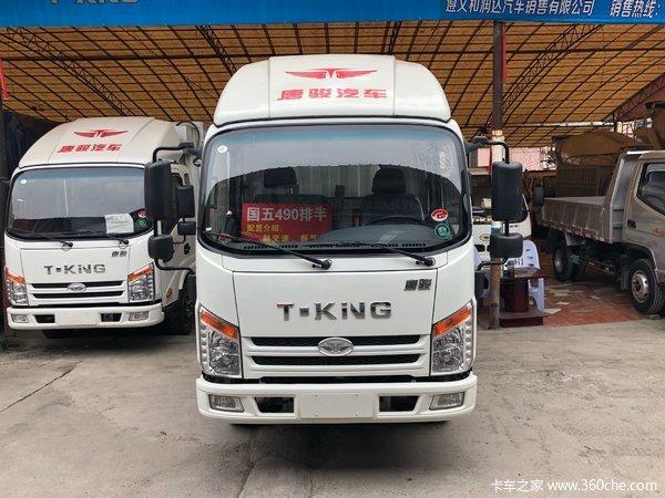 现售7.68万元遵义唐骏T1载货车热销中
