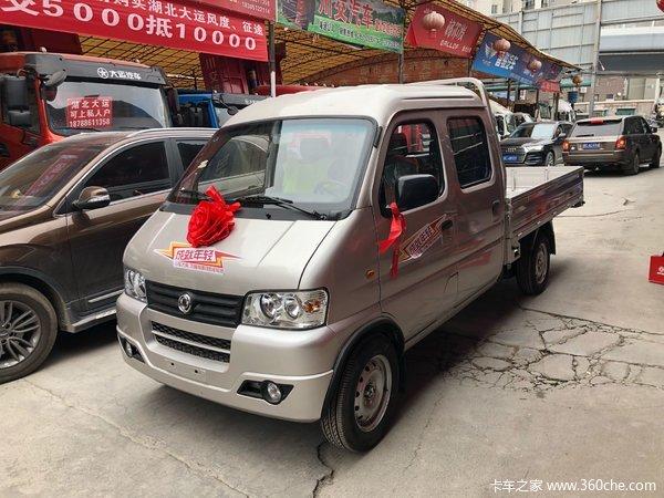 冲刺销量遵义小霸王载货车仅售3.48万
