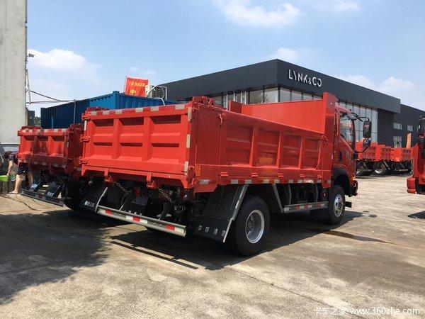 让利促销泸州王牌7系自卸车现售10.9万