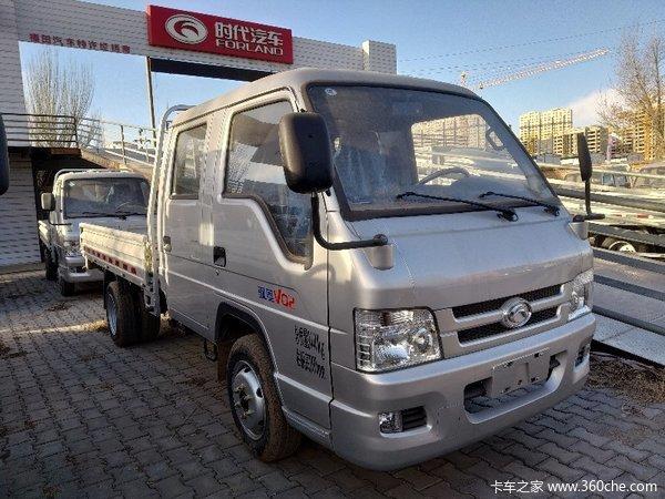 直降0.35万元包头驭菱VQ2载货车促销