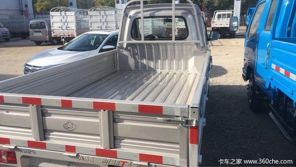 处理库存大理新豹T3载货车直降0.5万元