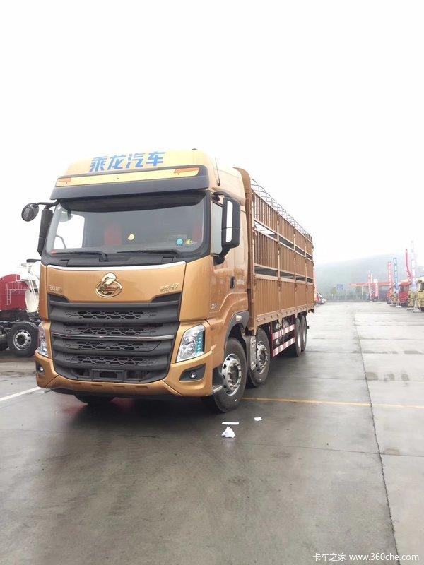 南充市恒辉汽贸乘龙H7载货车交车仪式