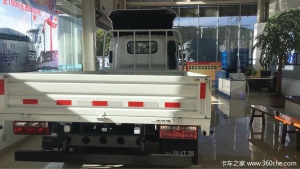 回馈用户解放公狮载货车钜惠0.9万元
