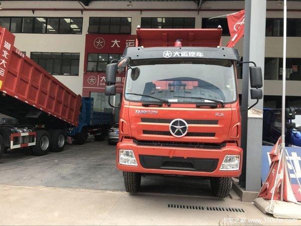 直降1.0万元重庆大运风度自卸车促销中