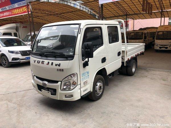 让利促销遵义小福星S载货车现售4.58万