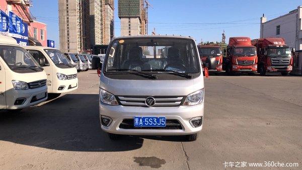 仅限7台直降0.3万元哈尔滨祥菱M载货车