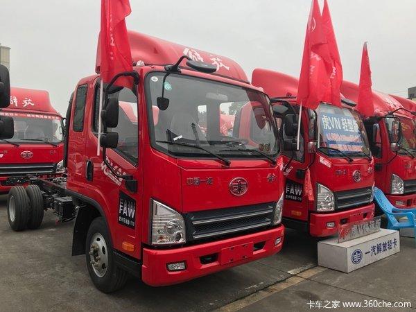 仅售7.6万元重庆虎VN载货车底盘促销中