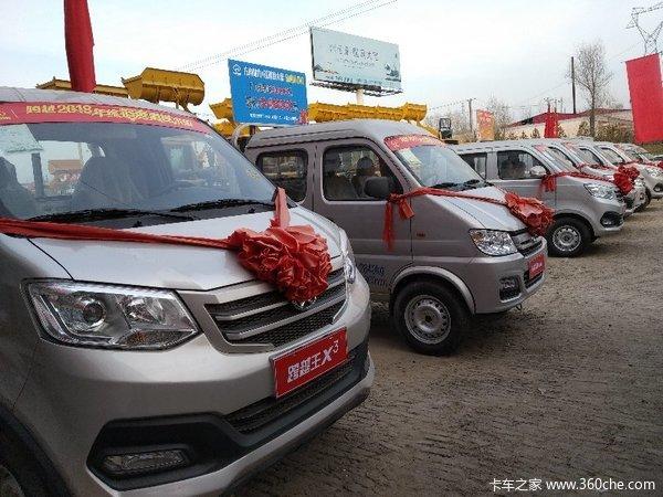 直降0.3万元榆林跨越王X3载货车促销中