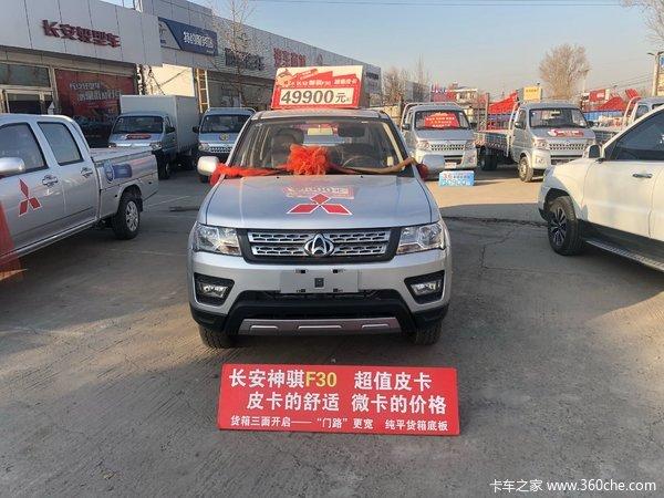 直降0.2万元忻州神骐F30皮卡促销中