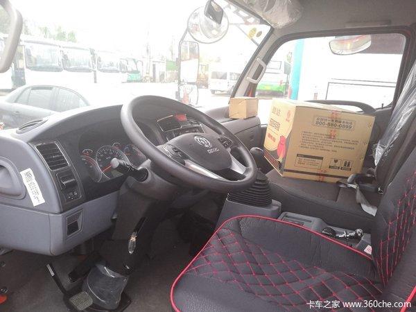 仅售10.88万元绍兴凯普特K6载货促销中