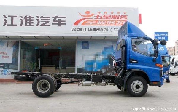 直降0.9万元深圳骏铃V6载货车促销中