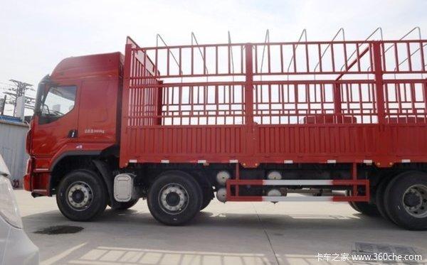 南充市恒辉乘龙H5载货车成功交付客户
