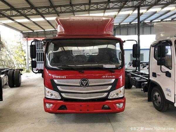 新车促销贵阳欧马可载货车现售12.53万
