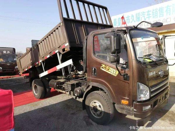 新车优惠唐山虎V自卸车仅售13.2万元