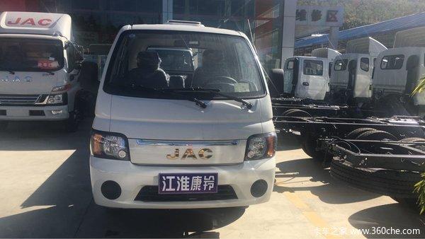 新车到店临沧康铃X5包牌仅售8.68万元