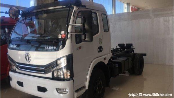 新车到店多利卡D6载货车仅售12.48万元