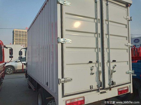 回馈用户连云港虎V载货车钜惠1.0万元