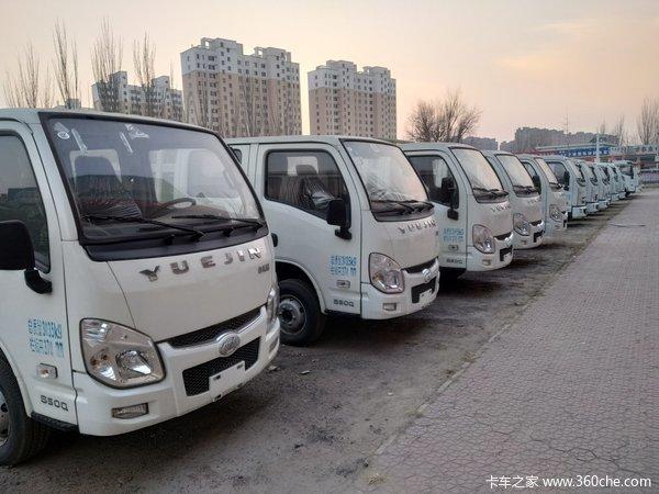 回馈用户包头小福星S载货车钜惠0.2万
