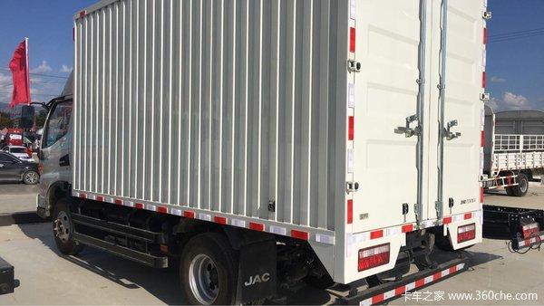 回馈用户保山骏铃V6载货车钜惠0.3万元