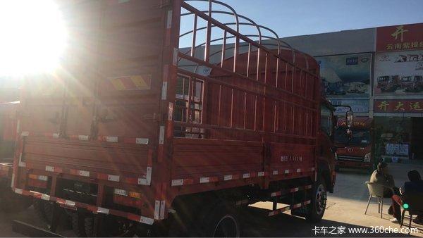 回馈用户保山奥普力载货车钜惠0.4万元