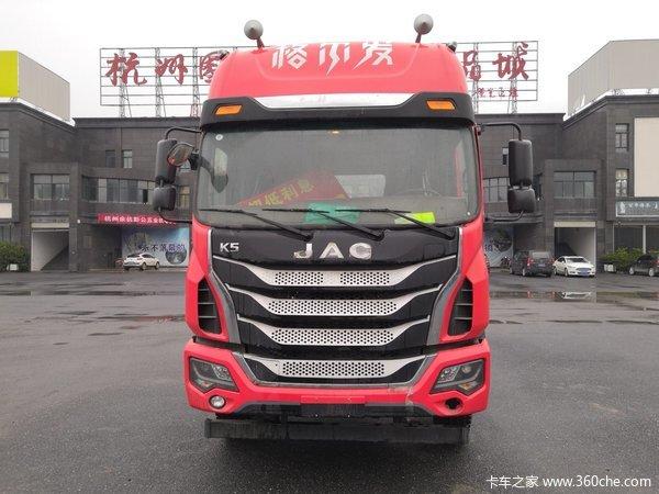 回馈用户杭州格尔发K5载货车钜惠2.6万