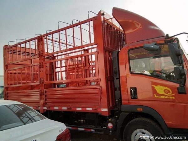直降1.7万元大同悍将载货车促销中