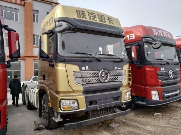 直降6.0万 乌兰察布X3000牵引车促销中