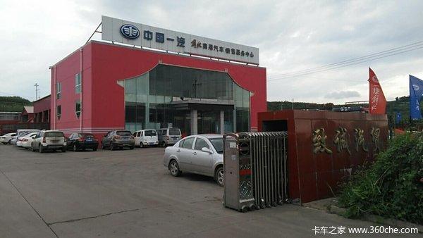 直降0.5万元阳泉解放J6M自卸车促销中