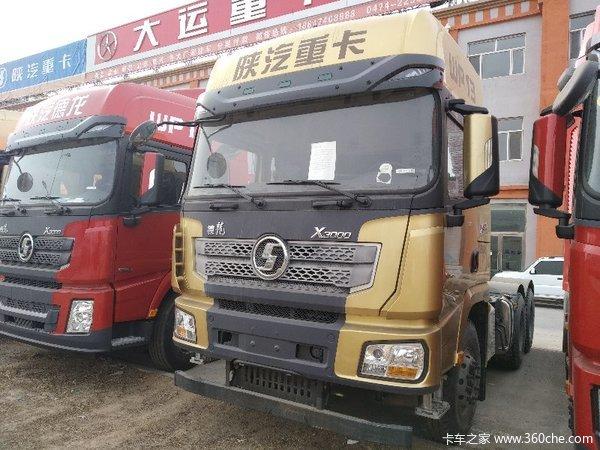 直降6.0万乌兰察布X3000牵引车促销中