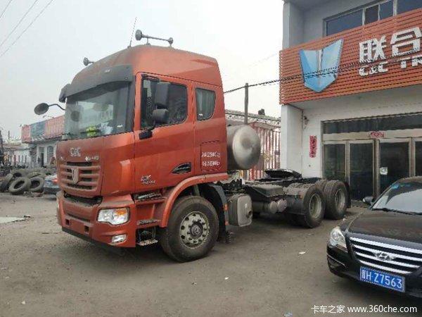 直降1.5万元忻州联合U系牵引车促销中