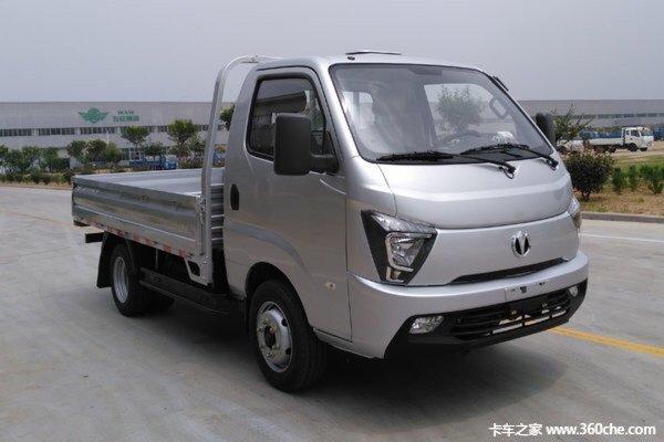 仅售3.98万元东莞缔途GX载货车促销中
