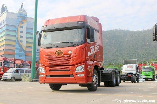 新车促销海口解放JH6牵引车售33.3万起