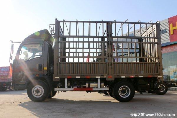 让利促销茂名悍将载货车现售9.9万起