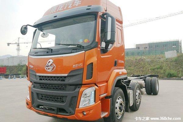仅售24.74万起茂名乘龙H5载货车促销中